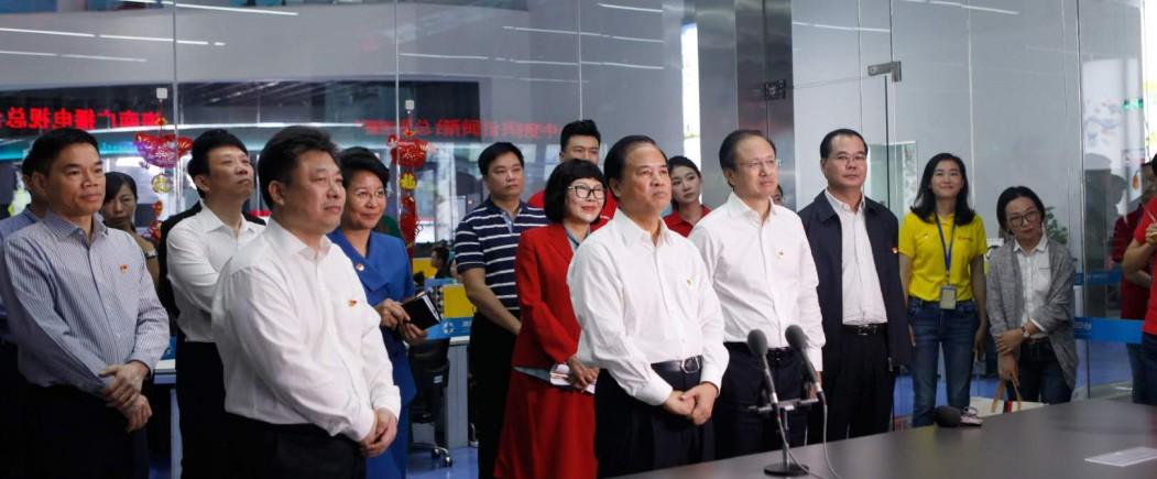 省委书记刘赐贵到海南广播电视总台调研宣讲