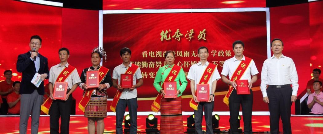 李军出席脱贫致富电视夜校成立周年特别节目录制