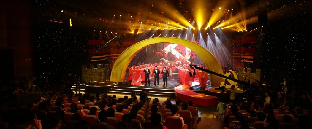 海南省庆祝建党97周年主题晚会在我台一千平米演播厅举行