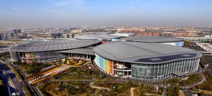 东方风起 江河奔腾——第二届中国国际进口博览会开幕式侧记