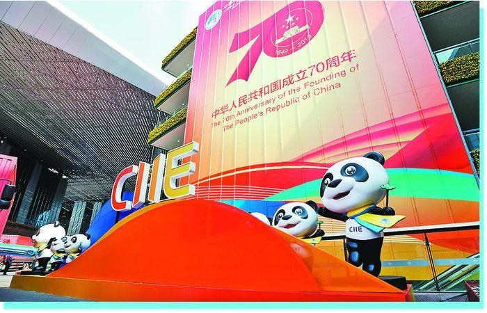 """展示中国潜力 贡献""""虹桥智慧"""" ——第二届中国国际进口博览会透视"""