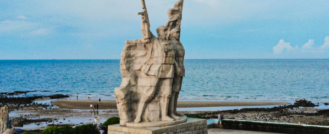 保护红色地名 讲好海南故事