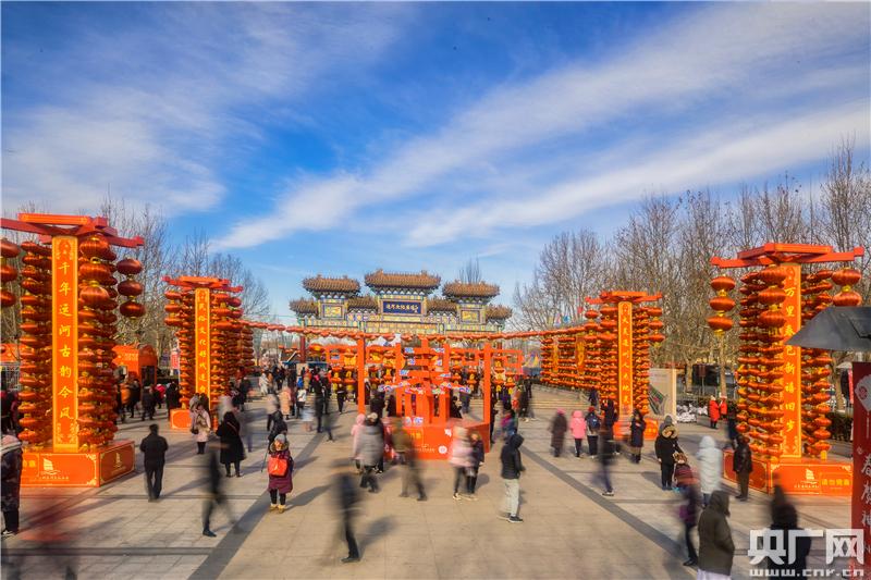 【新春走基层】美食林、文玩仓、老照片展 带您走进北京副中心的民俗文化年