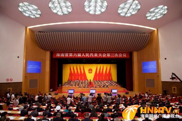 海视VR 看海南省第六届人民代表大会第三次会议开幕