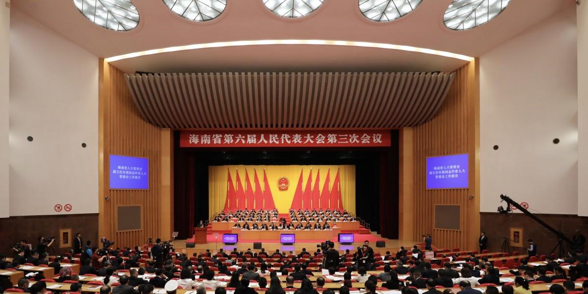 图集|海南省六届人大三次会议第二次全体会议举行