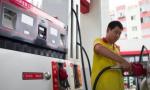 油价将迎今年来最大涨幅 汽油零售价上涨或超0.2元/升