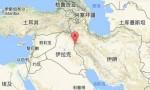 两伊强震造成超445人死亡7370人受伤