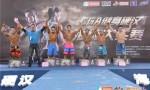 2017海南亲水运动季CGA健身硬汉海滩大奖赛圆满收官