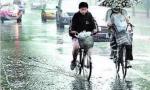 受冷空气影响 未来三天我省多地降雨 最低气温15度