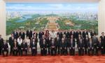 习近平会见出席中日执政党交流机制第七次会议的日方代表