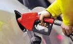 海南油价29日起上涨 92号汽油7.95元/升