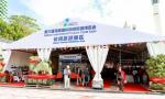 2018第三届海南国际旅游贸易博览会今天上午在三亚开幕