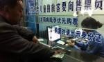 海南水陆联运售票中心停业整顿暂停售票