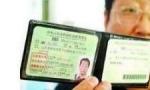 注意了!交警提示持C1以上驾照且年满60岁需办降级业务