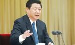 习近平致信祝贺中国-拉美和加勒比国家共同体论坛第二届部长级会议开幕