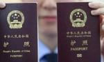 公安部:出入境证件可省内就近办理 免费照相