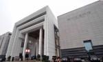 海南省博物馆历史馆即将正式开放