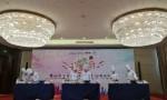 我家大厨·海南IPTV首届厨艺大赛总决赛今天下午举行