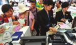 博鳌机场免税商品提货点昨启用