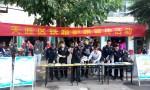 三亚凤凰铁警联合天涯区政法委开展春运铁路护路宣传
