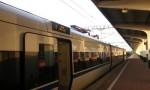 海口铁警提醒:近日坐火车赴京 要提前一小时到车站