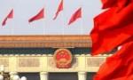 十三届全国人大一次会议上午9时开幕