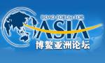 """博鳌论坛报告:""""中国正成为全球贸易体系稳定器"""""""