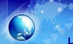 中央网信办所属事业单位2018年公开招聘公告