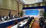 博鳌亚洲论坛选举产生新一届理事会 潘基文当选理事长