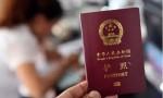 政策来了!这59国人员到海南入境旅游不用签证