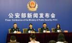 5月1日起海南将实施59国人员入境旅游免签政策