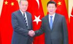 习近平应约同土耳其总统通电话