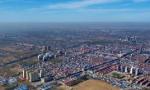 中共中央 国务院关于对《河北雄安新区规划纲要》的批复