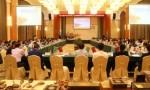 三区域旅游联盟齐聚海口 签署互为客源地战略合作框架协议