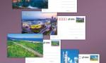 海南题材明信片来了!《美好新海南》邮资明信片4月13日发行