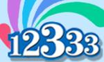 海南开通人才服务热线 12333、12345两部热线同时接受国内外公众人才政策咨询