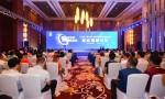 海购会举行商业高峰论坛 各行业精英为建设海南国际旅游消费中心建言献策