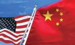 中美经贸只是暂时停战? 外交部:当然不希望出现反复