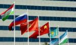 习近平向第十三次上海合作组织成员国最高法院院长会议致贺信