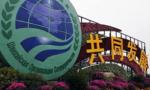 """弘扬""""上海精神"""",注入共谋发展新动力 ——国际社会热切期待上合组织青岛峰会"""