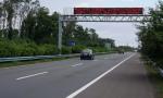 注意!海南G98高速设置2处超限车辆抓拍识别系统