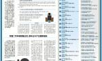 海南省交警总队解读《关于实行小客车保有量调控管理的通告》