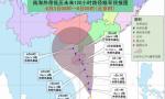 台风四级预警!今年第4号台风即将生成 海南将有大到暴雨