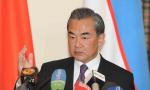 王毅就上海合作组织青岛峰会接受媒体采访