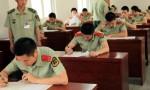 2018解放军和武警部队院校在琼招生工作正式启动