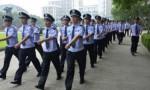 海南省2018年公安普通高等院校招生工作有关要求