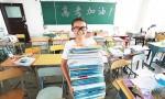 海南公布新高考首次合格考报考情况 报考物理最多