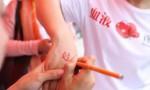 世界献血者日:海南638人无偿献血 总量达21万毫升