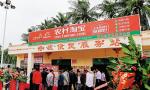 海南农民淘宝直播卖水果销售喜人 树立电商新标杆