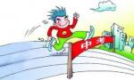 海南2018年中考6月25日进行 高中生替考或被开除学籍
